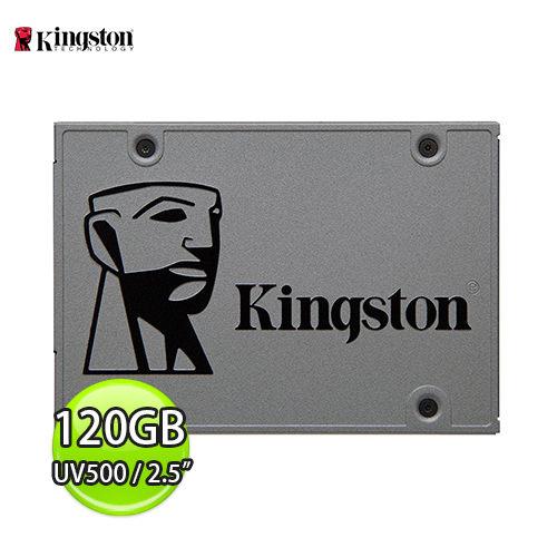 Kingston 金士頓 UV500 120GB SATA3 2.5吋 SSD 固態硬碟
