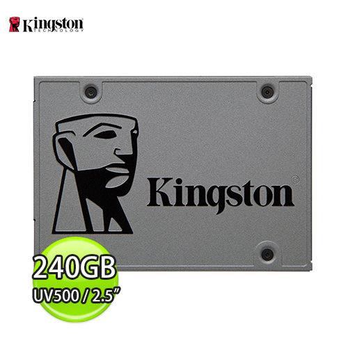 Kingston 金士頓 UV500 240GB SATA3 2.5吋 SSD 固態硬碟