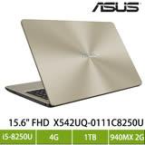 【特殺】福利價 ASUS X542UQ-0111C8250U 霧面金/i5-8250U/940MX 2G/4G/1TB/15.6吋 FHD/W10