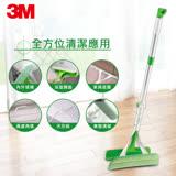 (任選)【3M】G1 百利三效潔淨多功能擦窗器 7100152973