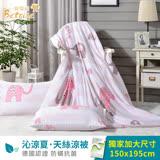 【Betrise 粉紅象園】環保印染德國防螨抗菌天絲涼被5X6.5尺(加碼贈天絲對枕套)
