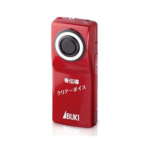 【樂齡網】IBUKI骨傳導-音聲擴聽器