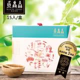 【魚鱻森】原味虱目魚精禮盒組(15包入/盒組 附禮盒袋)X2