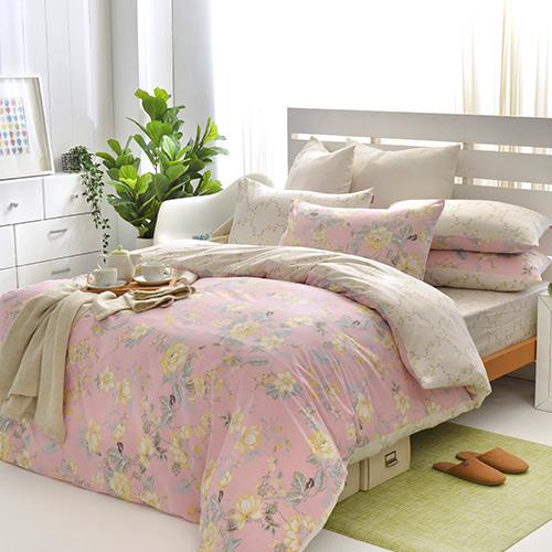 英國Abelia《甜粉浪漫》雙人純棉四件式被套床包組