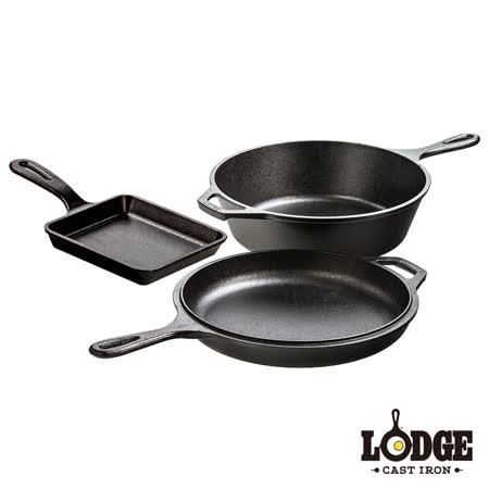 美國Lodge 鑄鐵多用途超值三鍋組