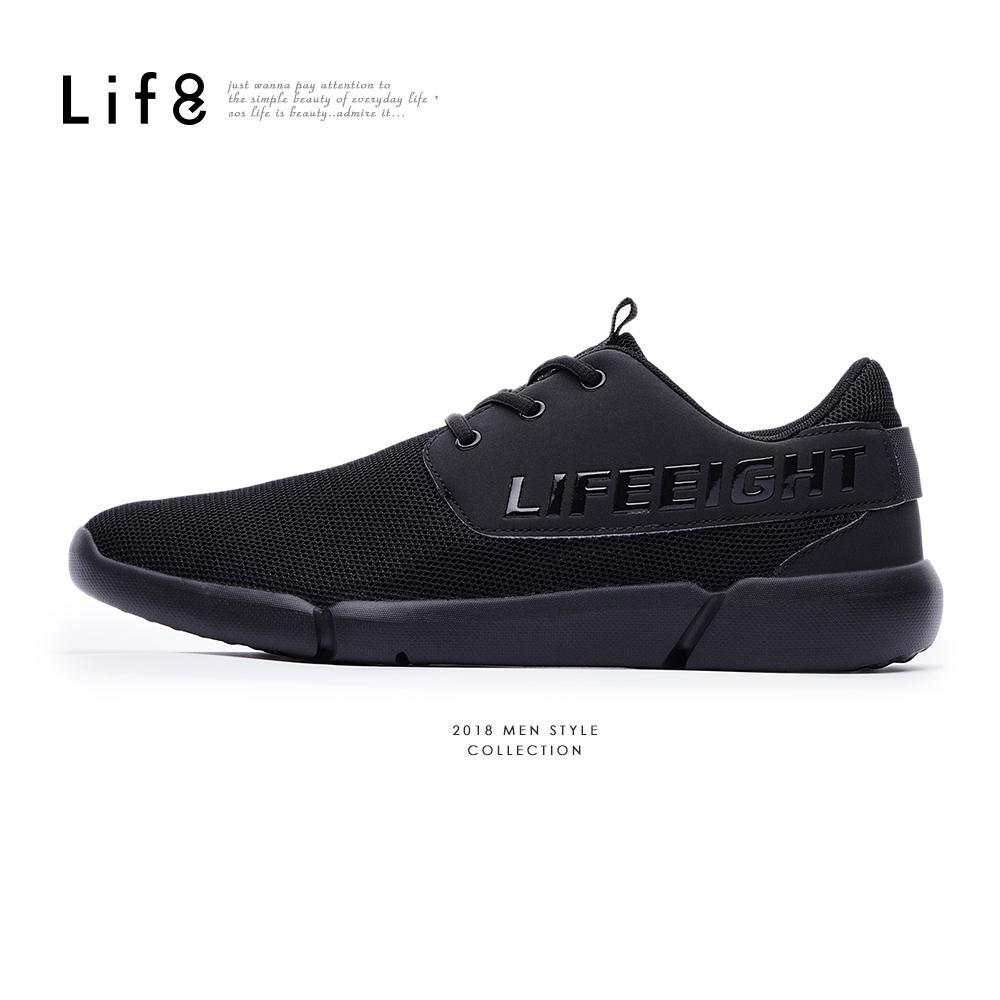 【Life8】Sport 超輕量 網布 透氣吸震運動鞋-黑色-09863