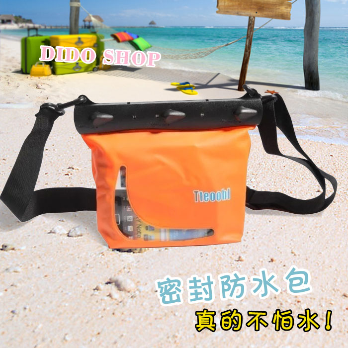 DIDO SHOP 密封式立體防水收納包