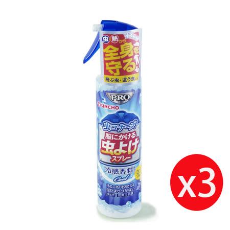日本金鳥 衣類專用 涼感消臭驅蚊噴霧3入