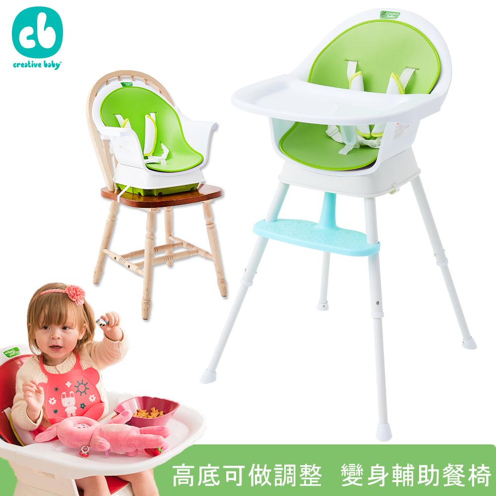 Creative Baby 創寶貝 三合一成長型餐椅 綠色 ★ 加贈-樂扉米餅3小包&護手霜