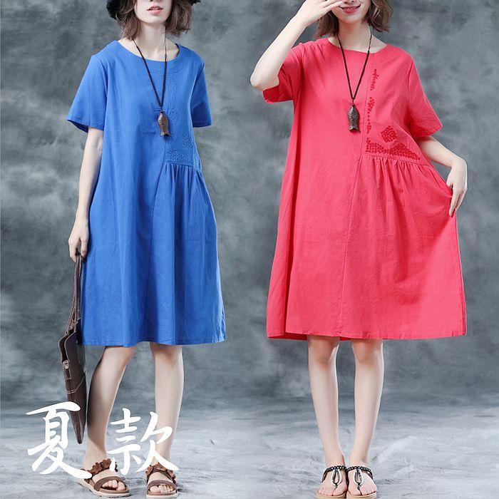 【Maya 名媛】M~2XL雅緻純色裙身精美小繡花短袖洋裝/連衣裙-3色