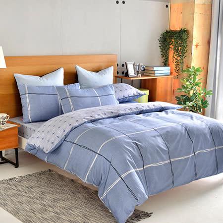 英國Abelia-四件式 雙人純棉被套床包組