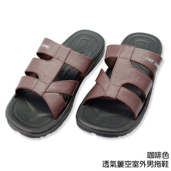 【333家居鞋館】耐磨防水★透氣簍空室外男拖鞋-咖