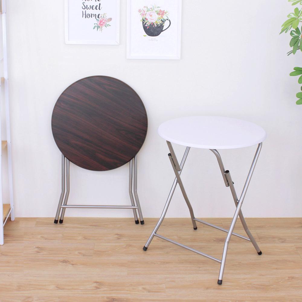 【環球】[耐重型]圓形折疊桌/洽談桌/便利桌/露營桌/拜拜桌/摺疊桌(二色可選)