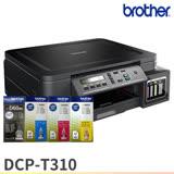 [搭1黑3彩墨水組★Brother DCP-T310 原廠大連供印表機