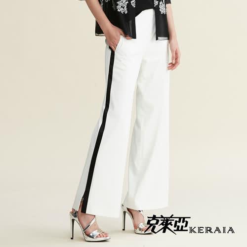 【克萊亞KERAIA】時尚側邊飾條開岔長褲