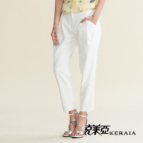 【克萊亞KERAIA】夏日時尚百搭長褲