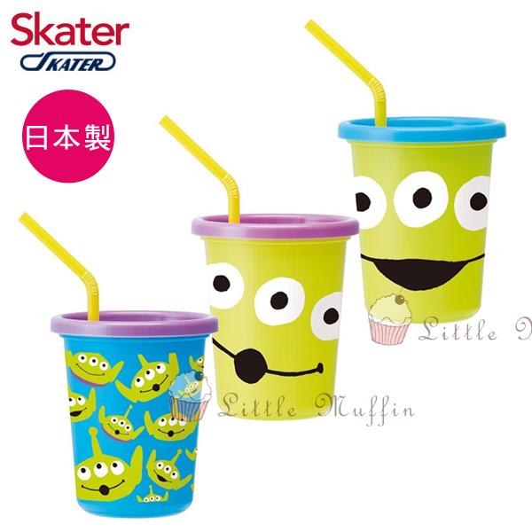 三眼外星人 Skater日本製造 3入水杯(320ml) 迪士尼 皮克斯 阿三