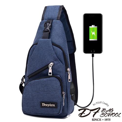 DF BAGSCHOOL - 日雜簡約率性自我USB充電單肩包-共3色