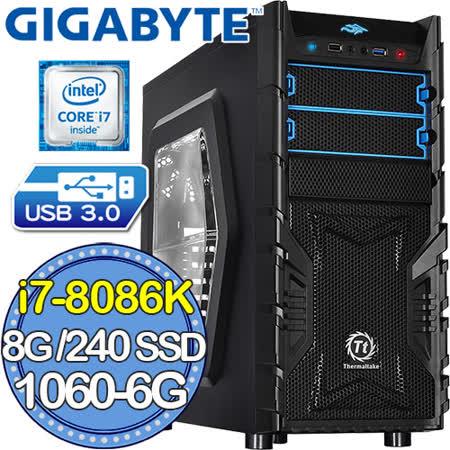 技嘉Z370平台【魔皇鎖鏈】i7六核 GTX1060-6G獨顯 SSD 240G效能電腦