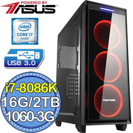 華碩i7六核GTX1060-3G 獨顯 2TB效能電腦