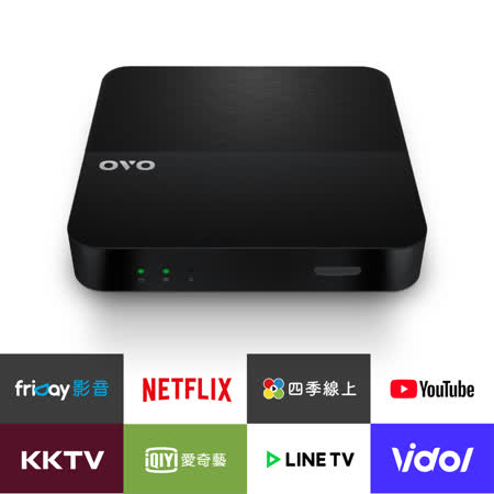 OVO 4K  四核心影音電視盒