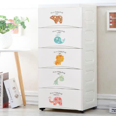IDEA 五層附輪收納櫃