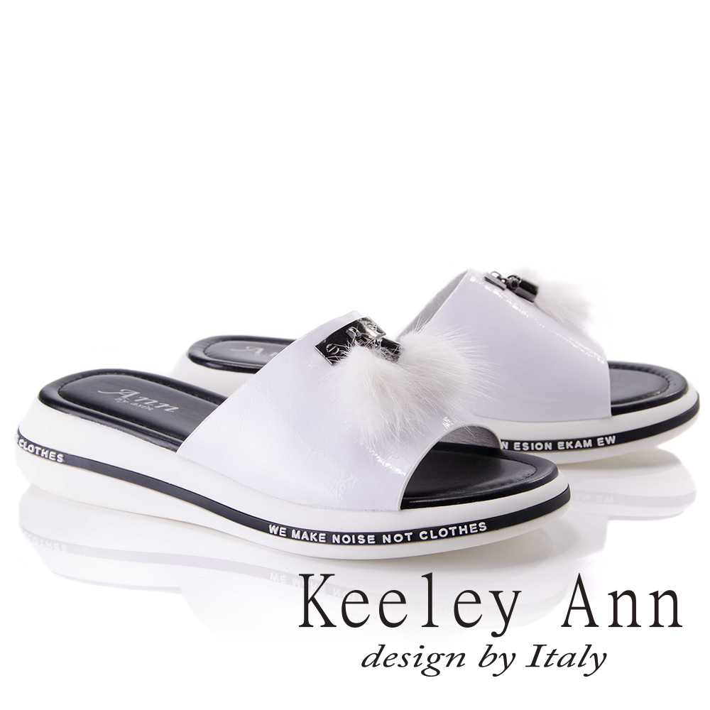 Keeley Ann甜美氣息~韓式風潮毛絨球瓶底拖鞋(白色821777140-Ann系列)