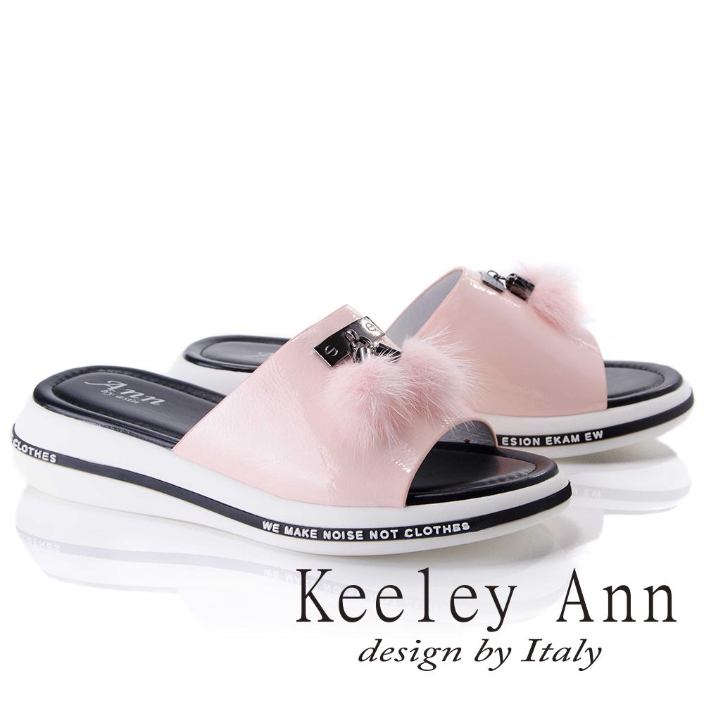 Keeley Ann甜美氣息~韓式風潮毛絨球瓶底拖鞋(粉色821777156-Ann系列)