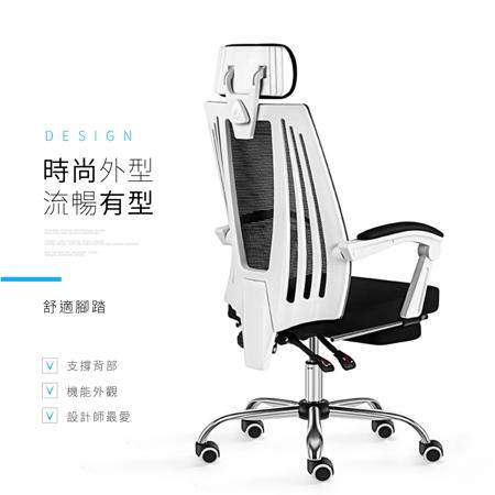 Abuy 完美流線 3D包覆高背電腦椅