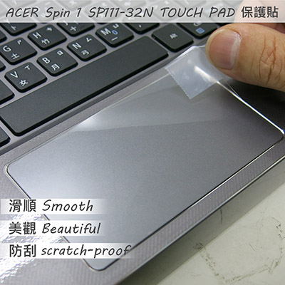 EZstick ACER Spin1 SP111 SP111~32N 系列 TOUCH P