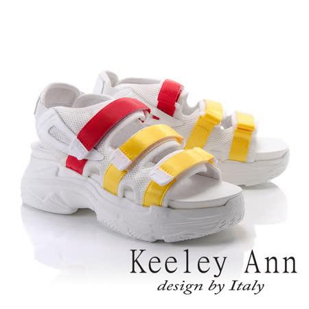 街頭漫步~網布雙色帶厚底休閒涼鞋