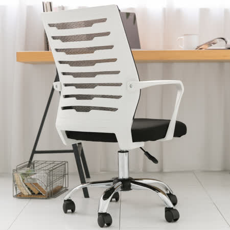 Abuy 機能電腦椅-PU靜音滑輪