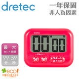 【dretec】大螢幕計時器-桃紅色