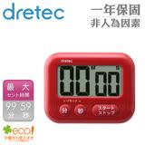 【dretec】大螢幕計時器-紅色