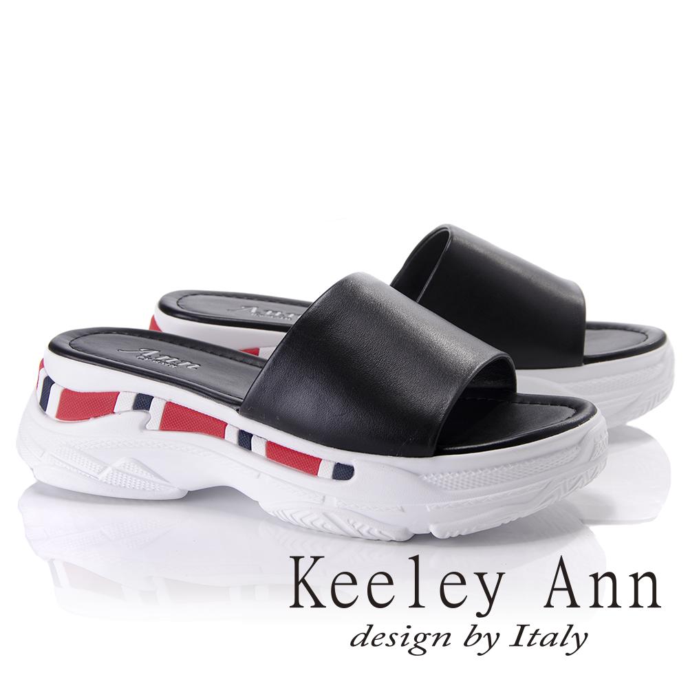 Keeley Ann個性玩酷~潮流運動造型真皮厚底拖鞋(黑色821772310-Ann系列)