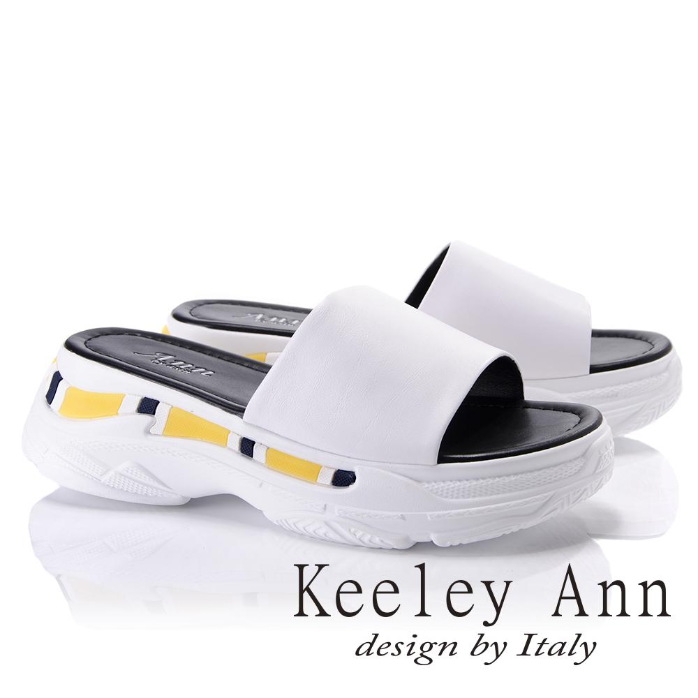 Keeley Ann個性玩酷~潮流運動造型真皮厚底拖鞋(白色821772340-Ann系列)