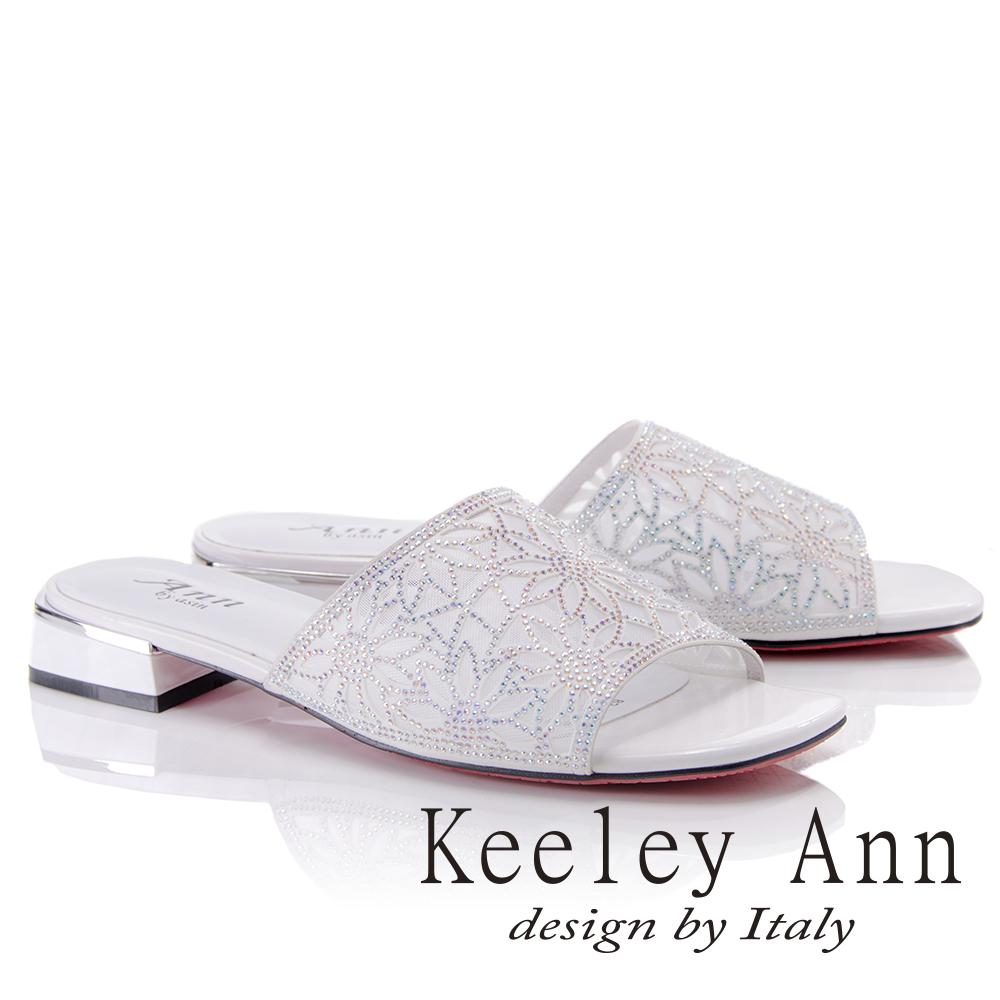 Keeley Ann高貴典雅~紗網碎鑽一字低跟拖鞋(白色821932740-Ann系列)