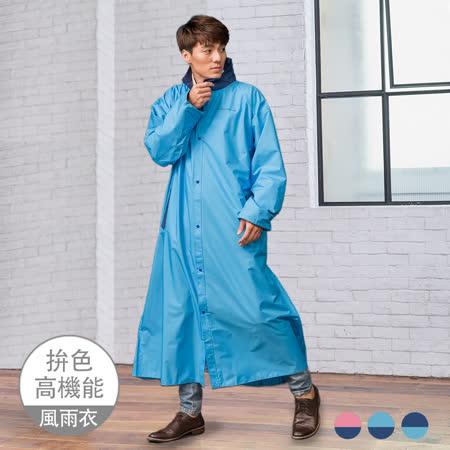 台灣雨之情 時尚高機能風雨衣