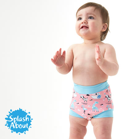 Splash About潑寶   游泳尿布褲-動物園
