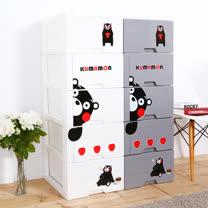 【HOUSE】熊本熊KUMAMON五層收納櫃(捉迷藏系列)