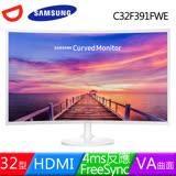 限時促銷★SAMSUNG三星 C32F391FWE 32型VA曲面低藍光不閃屏液晶螢幕