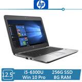 HP EliteBook 820 G3 i5-6300U/8G/256G SSD/Win7 Pro/12.5吋FHD