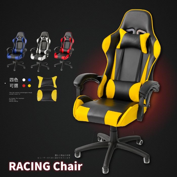 Abuy 立體包覆聯動電競賽車椅