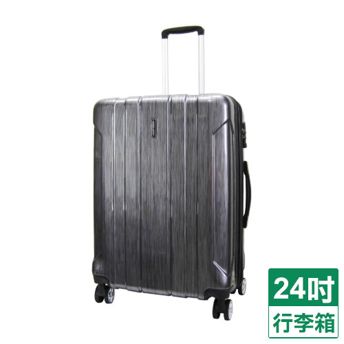 LONG KING高質感拉絲紋24吋行李箱-黑