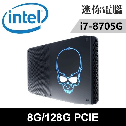 Intel NUC8i7HNK-081PN 特仕版 迷你電腦(i7-8705G/8G/RX VEGA M GL/128G PCIE SSD)
