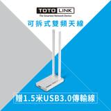 TOTOLINK A2000UA AC1200超世代MU-MIMO無線網卡