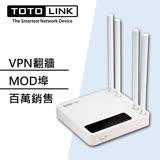 (福利品)TOTOLINK AC5 AC1200 超世代無線路由器