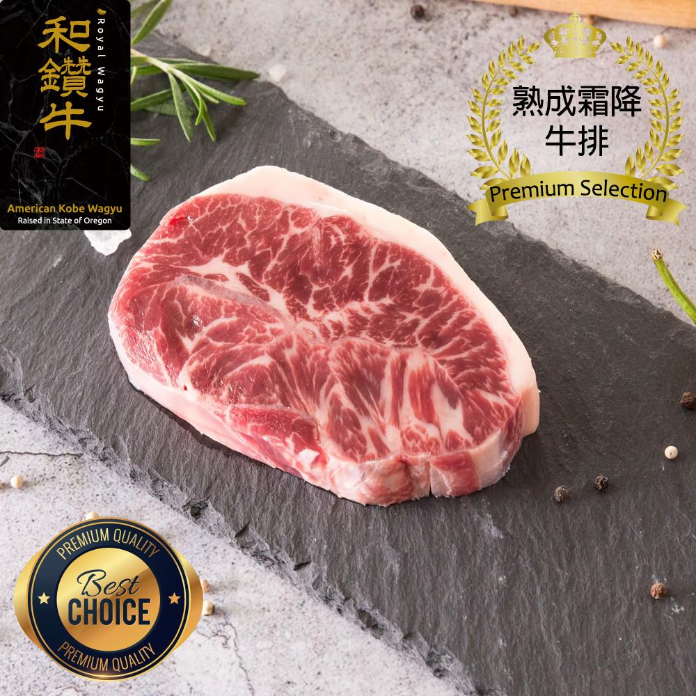 【漢克嚴選】美國產日本種和牛PRIME霜降熟成牛排12片組(150g±10%/片)