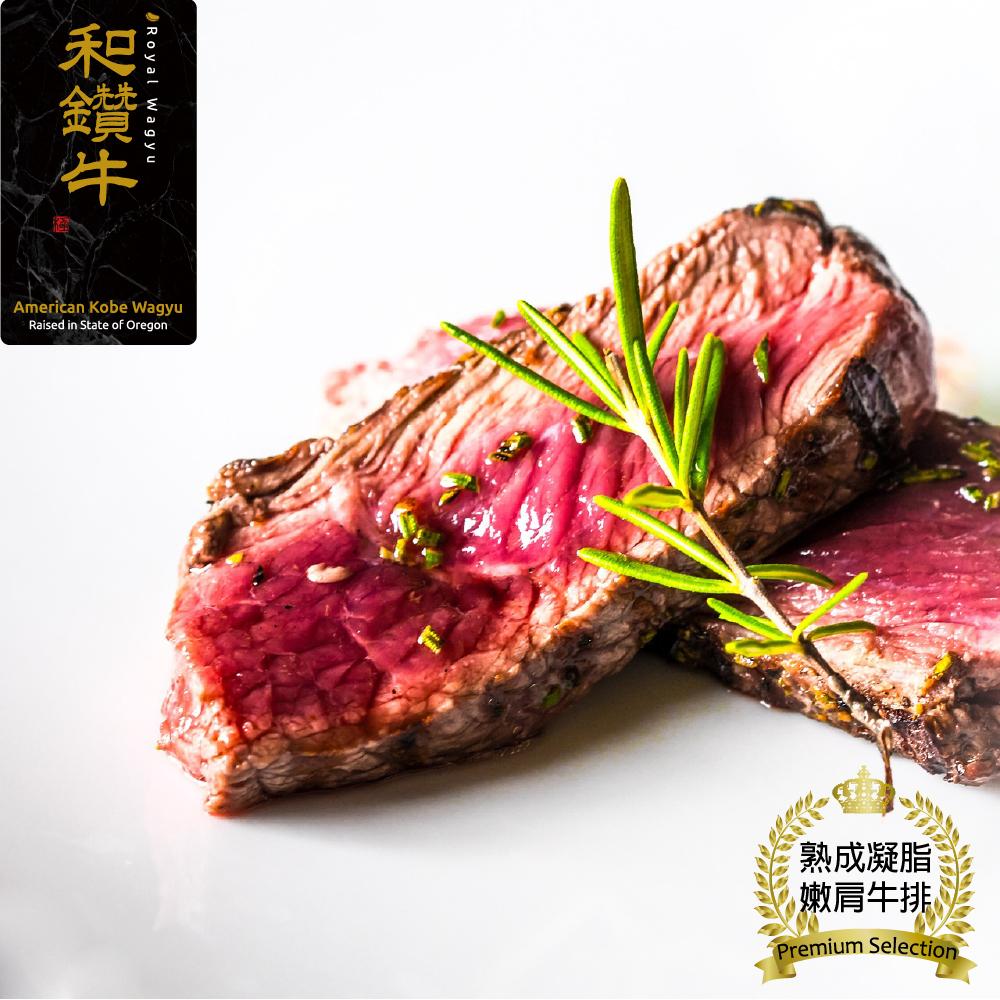 【漢克嚴選】美國產日本種和牛PRIME熟成凝脂嫩肩牛排8片組(120g±10%/片)
