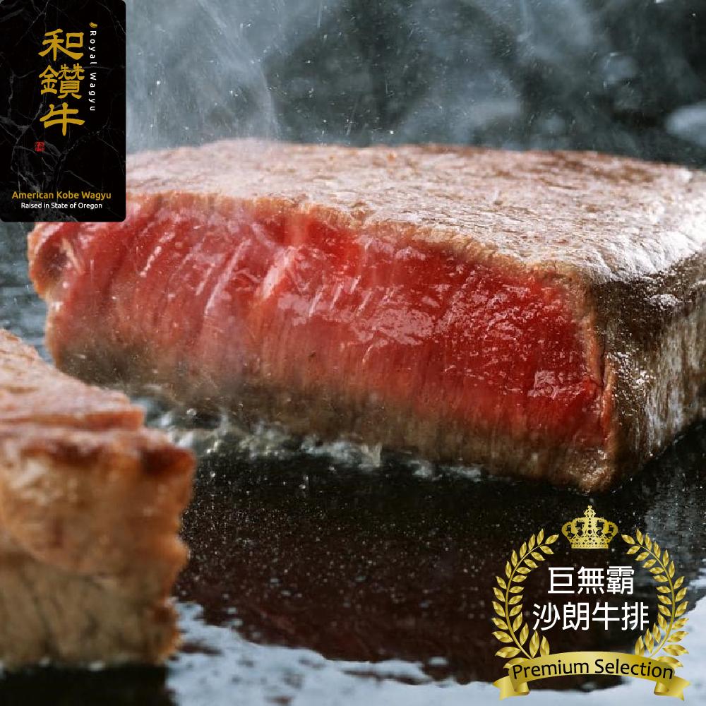 【漢克嚴選】美國產日本種和牛PRIME巨無霸沙朗牛排2片組(450g±10%/片)